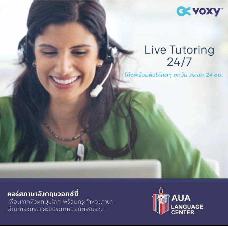 AUA Online School powered by Voxy