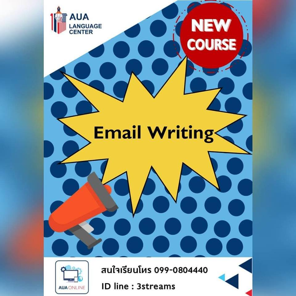 Email writing course by AUA online